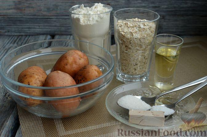 Фото приготовления рецепта: Хлеб на картофельном отваре, с овсянымы хлопьями - шаг №1