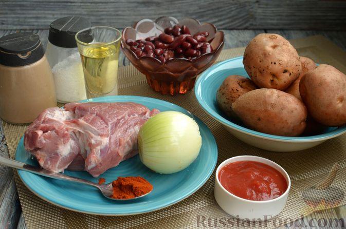 Фото приготовления рецепта: Картошка, тушенная со свининой и фасолью - шаг №1