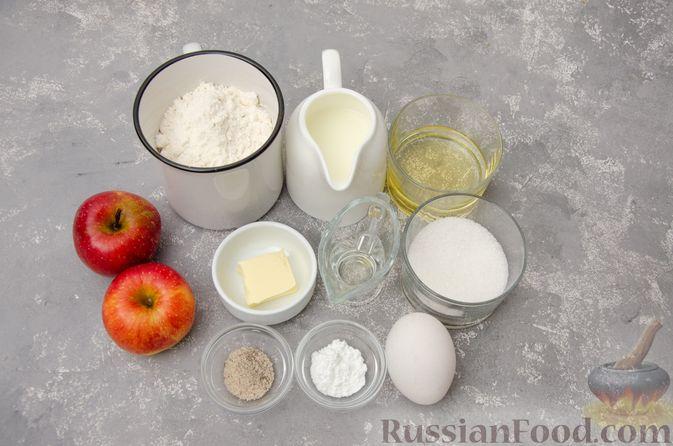 Фото приготовления рецепта: Яблочная шарлотка на сковороде - шаг №1