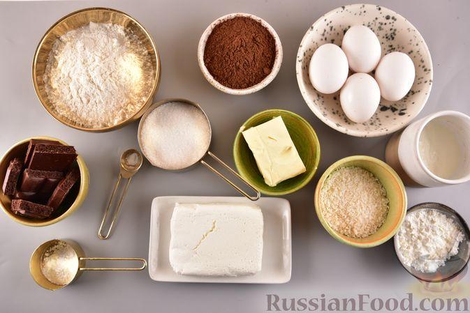 Фото приготовления рецепта: Шоколадный пирог с творожно-кокосовыми шариками - шаг №1