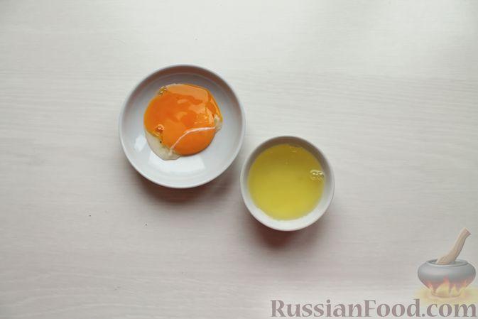 Фото приготовления рецепта: Белковый омлет на молоке (в микроволновке) - шаг №2