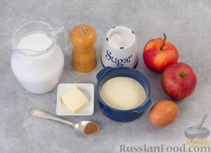 Фото приготовления рецепта: Запечённая манная каша с яблоками - шаг №1