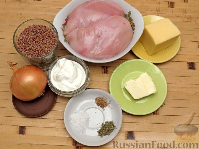 Фото приготовления рецепта: Гречка с куриным филе и сыром, в духовке - шаг №1