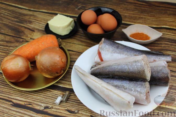 Фото приготовления рецепта: Рулет из рыбы с овощами и варёными яйцами (в духовке) - шаг №1