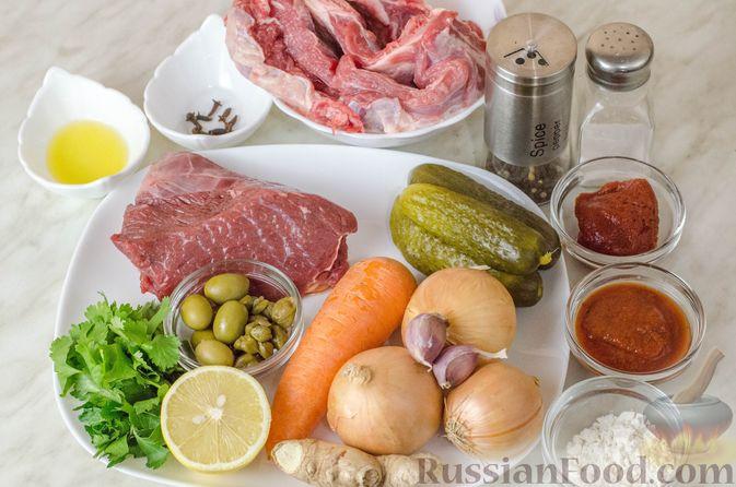 Фото приготовления рецепта: Грузинская солянка - шаг №1