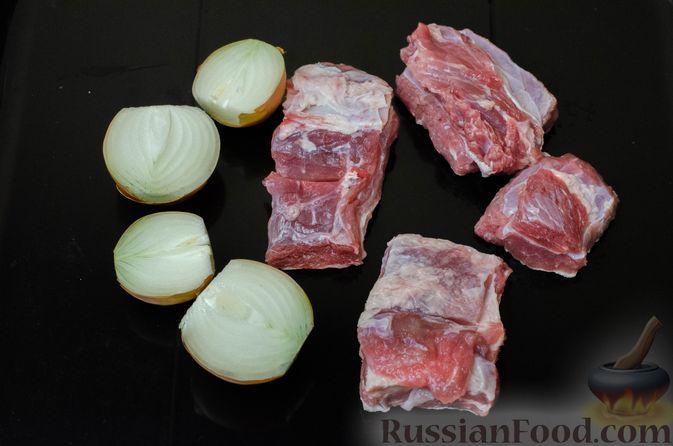 Фото приготовления рецепта: Грузинская солянка - шаг №3