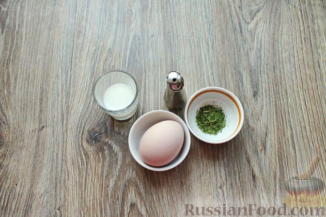 Фото приготовления рецепта: Белковый омлет на молоке (в микроволновке) - шаг №1