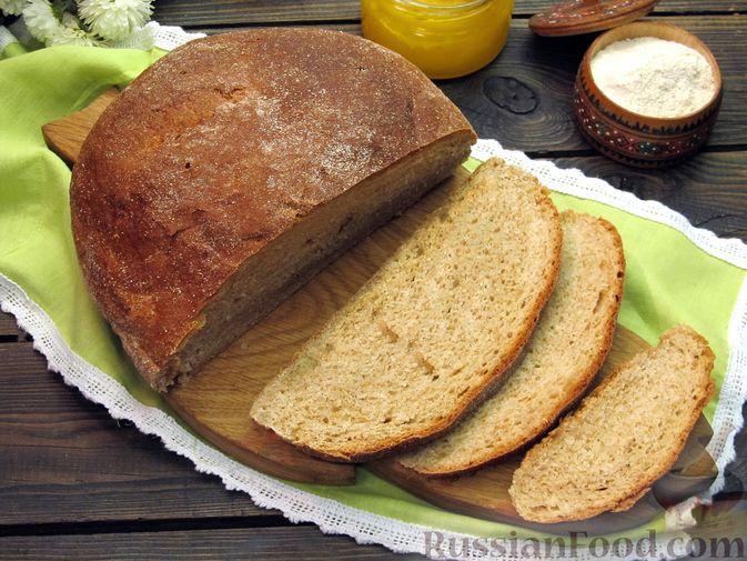 Фото к рецепту: Цельнозерновой пшеничный хлеб с мёдом