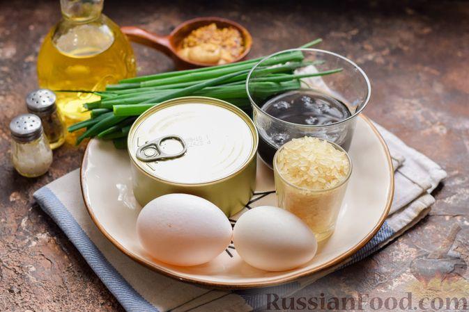 Фото приготовления рецепта: Салат с тунцом, рисом, маслинами и яйцами - шаг №1