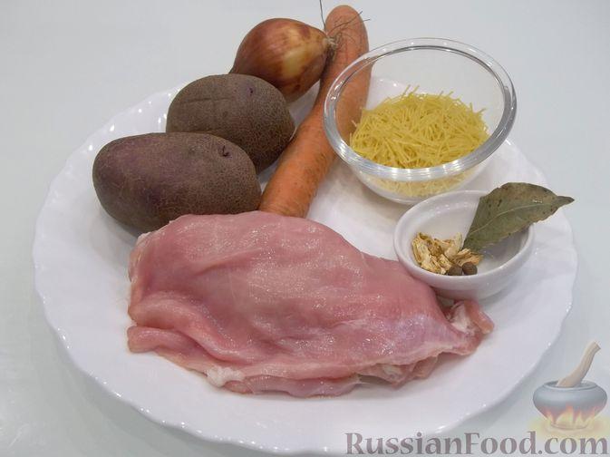 Фото приготовления рецепта: Суп с куриными фрикадельками и вермишелью - шаг №1