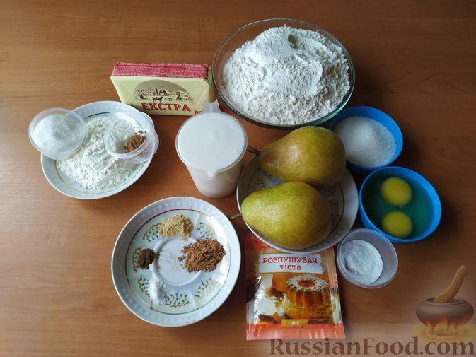 Фото приготовления рецепта: Грушевый пирог на кефире, с песочной крошкой - шаг №1
