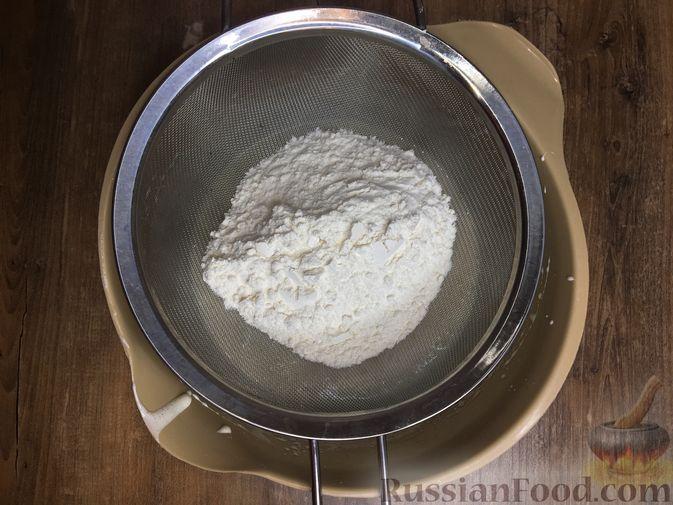 """Фото приготовления рецепта: Печенье """"Мазурка"""" с изюмом и орехами - шаг №5"""