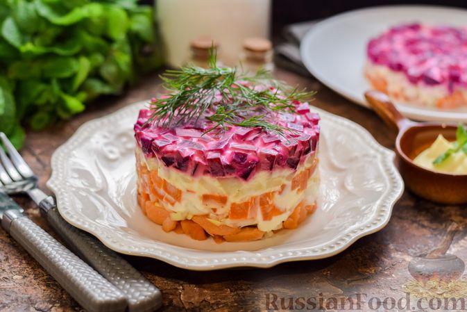 """Фото приготовления рецепта: Салат """"Сёмга под шубой"""" - шаг №14"""