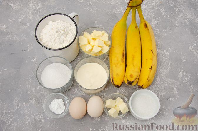 Фото приготовления рецепта: Банановый пирог-перевёртыш (Тарт Татен) - шаг №1