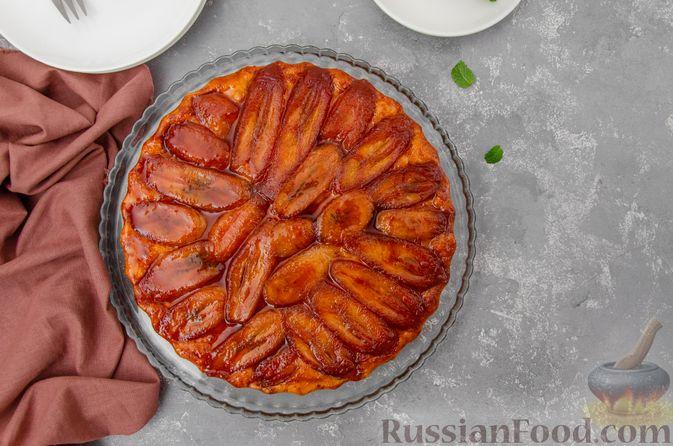 Фото приготовления рецепта: Банановый пирог-перевёртыш (Тарт Татен) - шаг №14