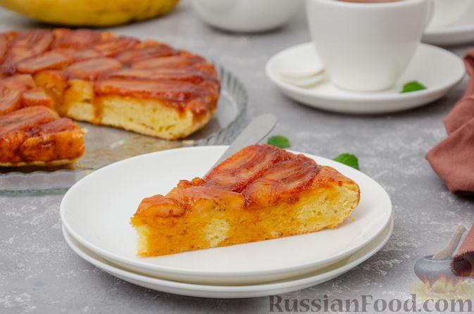 Фото приготовления рецепта: Банановый пирог-перевёртыш (Тарт Татен) - шаг №15