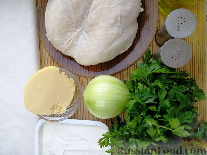 Фото приготовления рецепта: Рулетики из теста фило, с мясом, сыром и зеленью - шаг №2