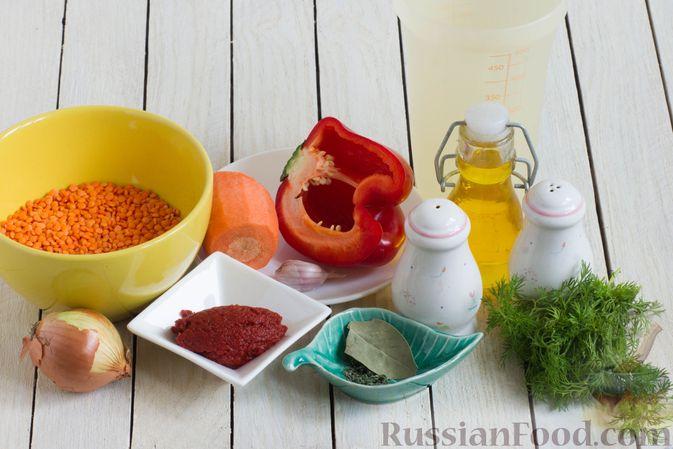 Фото приготовления рецепта: Чечевичный суп с овощами - шаг №1