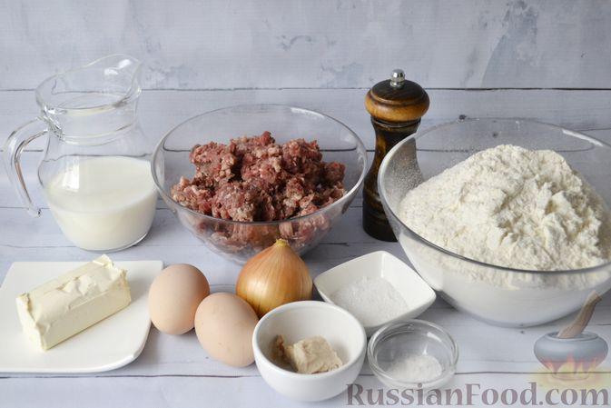 Фото приготовления рецепта: Дрожжевые пирожки-плетёнки на молоке, с мясным фаршем - шаг №1