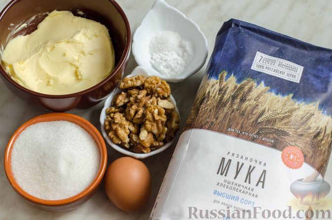 Фото приготовления рецепта: Песочное печенье с орехами - шаг №1