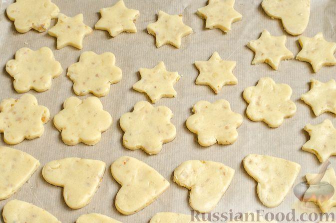Фото приготовления рецепта: Песочное печенье с орехами - шаг №14