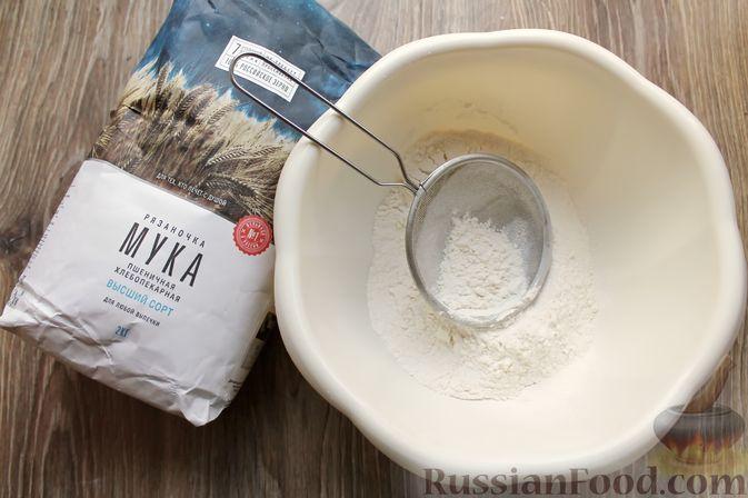 Фото приготовления рецепта: Булочки из цельнозерновой муки - шаг №2