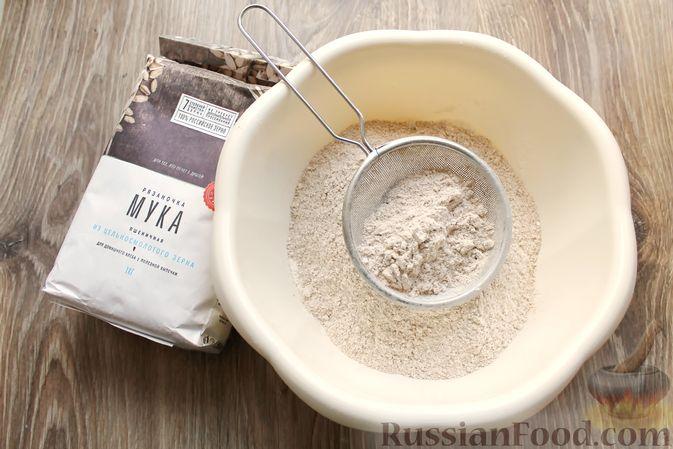 Фото приготовления рецепта: Булочки из цельнозерновой муки - шаг №3