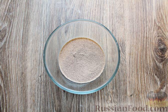 Фото приготовления рецепта: Булочки из цельнозерновой муки - шаг №5