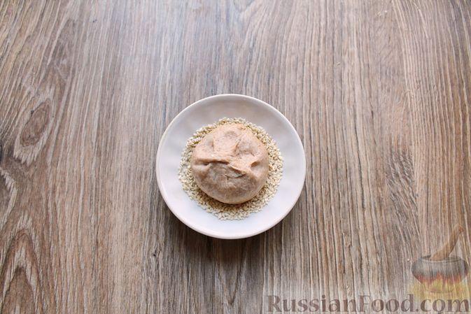 Фото приготовления рецепта: Булочки из цельнозерновой муки - шаг №16