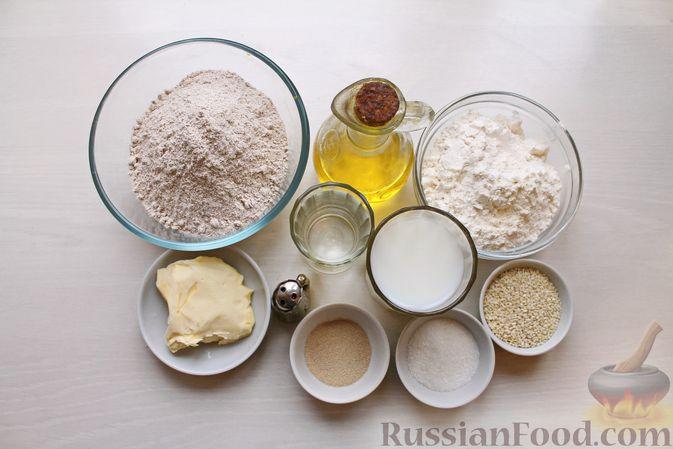 Фото приготовления рецепта: Сметанные лепёшки из дрожжевого теста (в духовке) - шаг №20