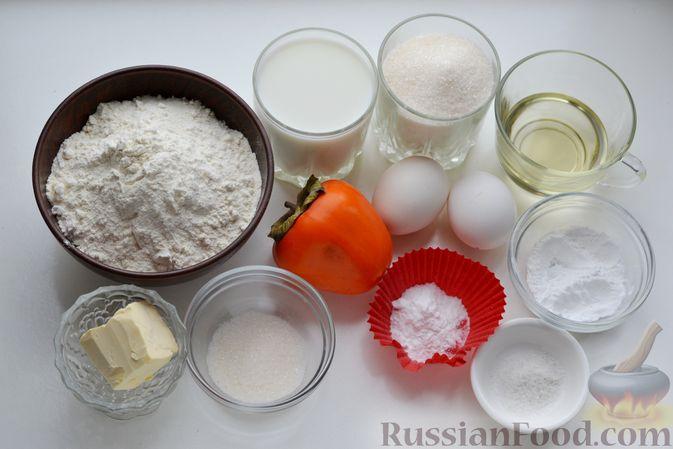 Фото приготовления рецепта: Салат с морковью, яблоком, кукурузой и яйцами - шаг №1