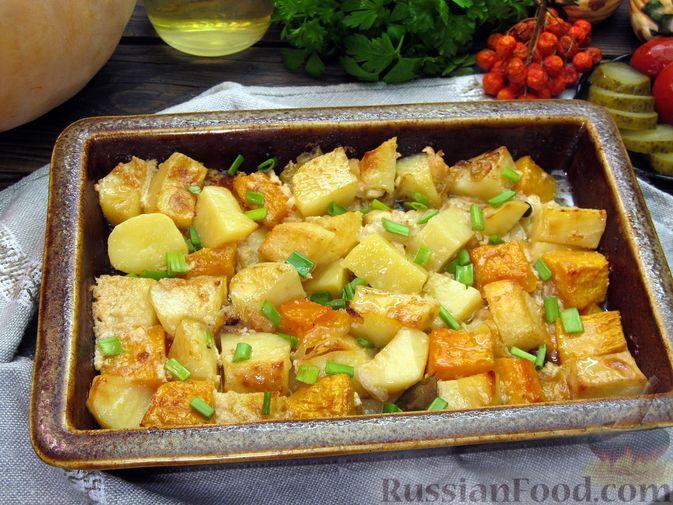 Фото к рецепту: Картошка, запечённая с тыквой, в кефире