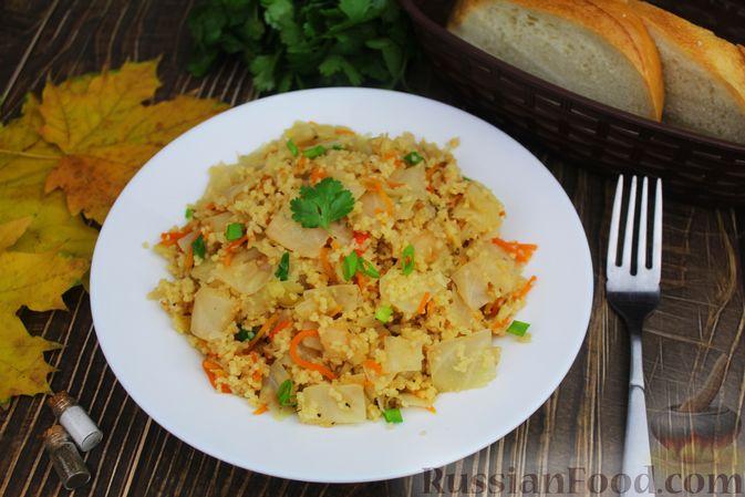 Фото к рецепту: Тушёная капуста с кускусом и сладким перцем