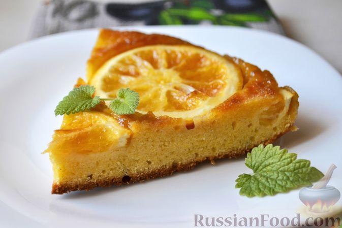 Фото к рецепту: Пирог на кукурузной муке, с апельсинами в сахарном сиропе