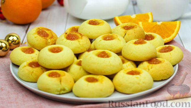 Фото к рецепту: Апельсиновое печенье с джемом