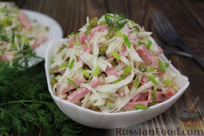 Фото к рецепту: Салат из капусты с колбасой и зелёным горошком
