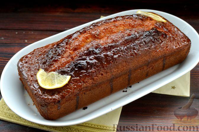 Фото к рецепту: Лимонный кекс с сиропом