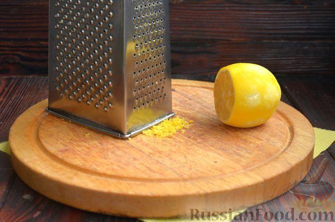 Фото приготовления рецепта: Лимонный кекс с сиропом - шаг №2