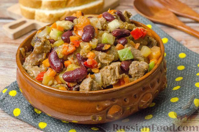 Фото к рецепту: Говядина, тушенная с овощами и фасолью