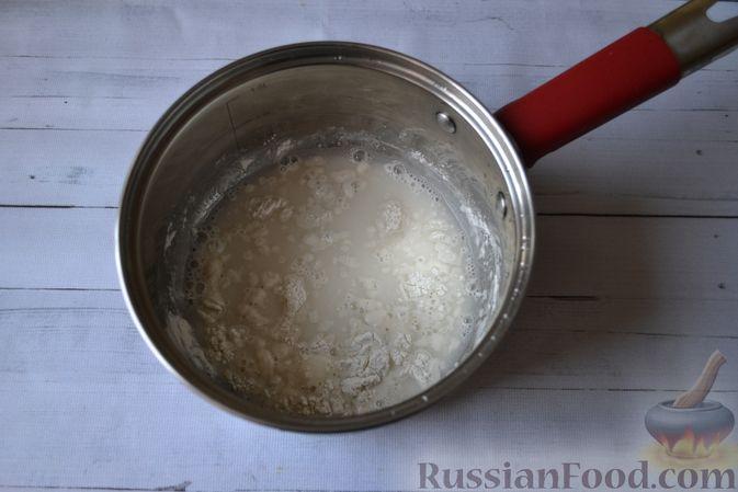 Фото приготовления рецепта: Сдобные булочки на мучной заварке, с вареньем - шаг №3