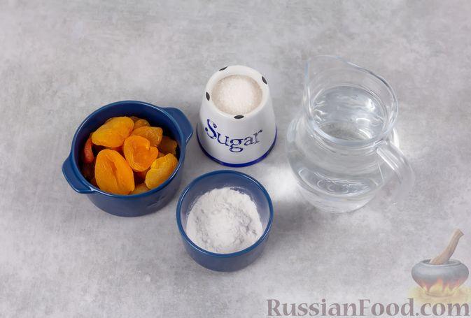 Фото приготовления рецепта: Кисель из кураги - шаг №1