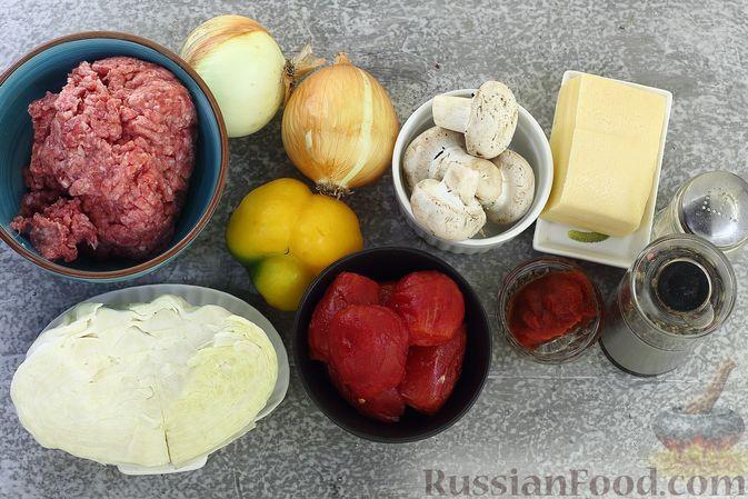 """Фото приготовления рецепта: Запеканка """"Ленивые голубцы"""" с шампиньонами - шаг №1"""