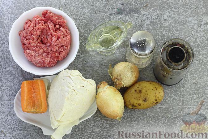 Фото приготовления рецепта: Щи из свежей капусты с обжаренными фрикадельками - шаг №1
