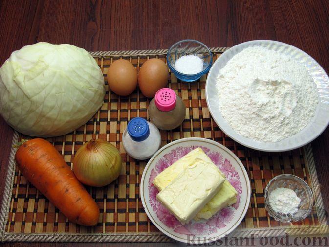 Фото приготовления рецепта: Закрытый пирог из песочного теста с капустной начинкой - шаг №1