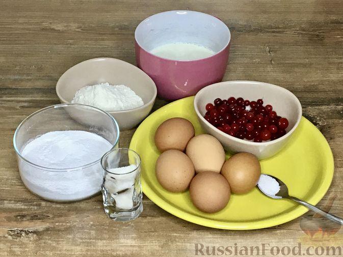Фото приготовления рецепта: Торт из ангельского бисквита, со взбитыми сливками и ягодами - шаг №1