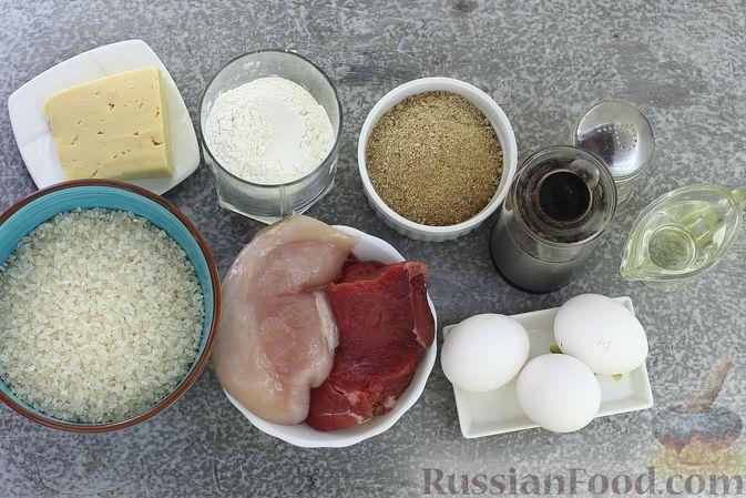 Фото приготовления рецепта: Зразы из риса с мясным фаршем, на сковороде - шаг №1