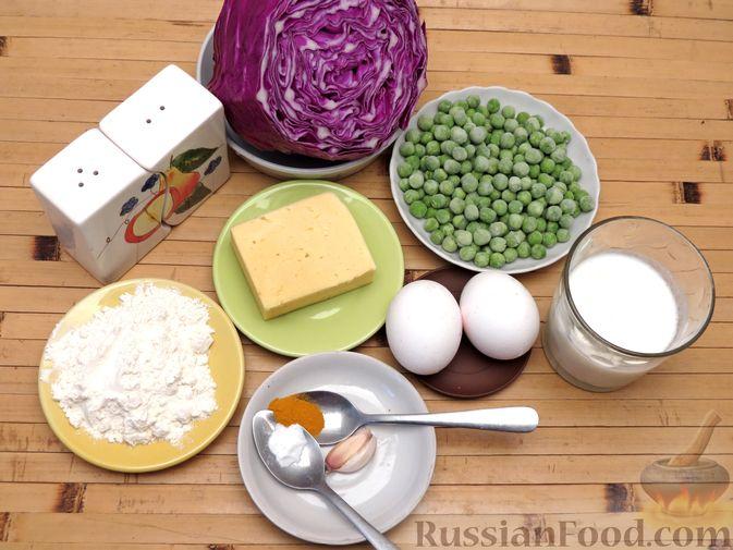 Фото приготовления рецепта: Запеканка из краснокочанной капусты с зелёным горошком и сыром - шаг №1
