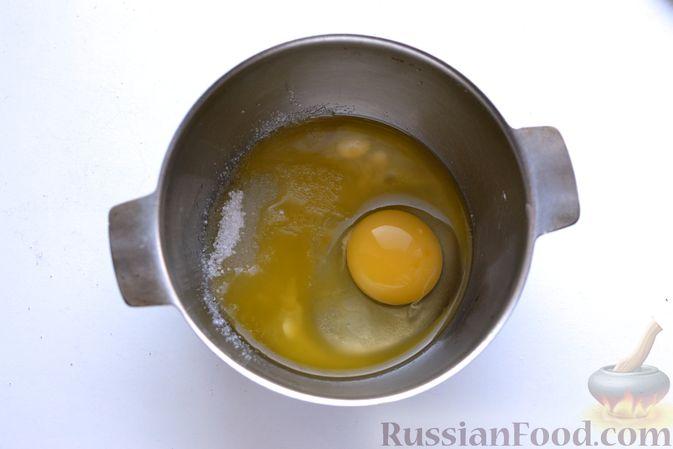 Фото приготовления рецепта: Сдобные булочки с пудингом - шаг №3