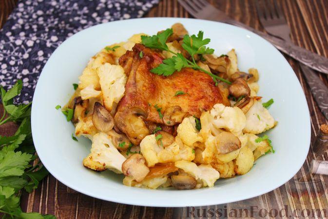 Фото к рецепту: Куриные бёдра, запечённые с цветной капустой и сметанно-грибным соусом