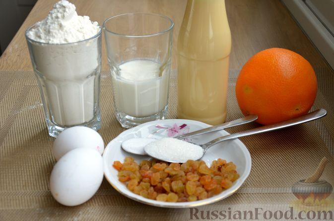 Фото приготовления рецепта: Кексы на кефире и сгущённом молоке - шаг №1